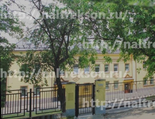 Фасад клиники